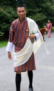 Bhutan,MusicForTheEyes.com