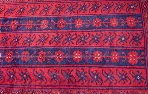 Kyrgyz Rugs